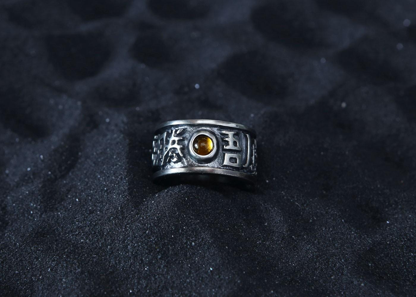 Telos Magic Masakatsu Agatsu Silver Ring Front View