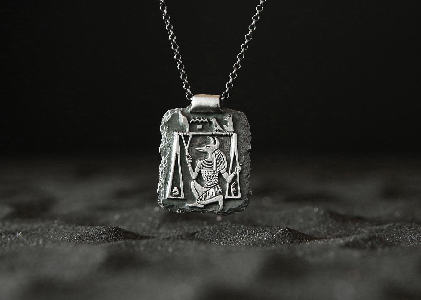 Telos Magic Anubis Amulet Silver Front Side Sand