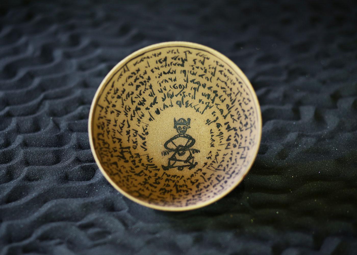 Telos Magic Incantation Bowl Of Protection Dark Clay Upper View